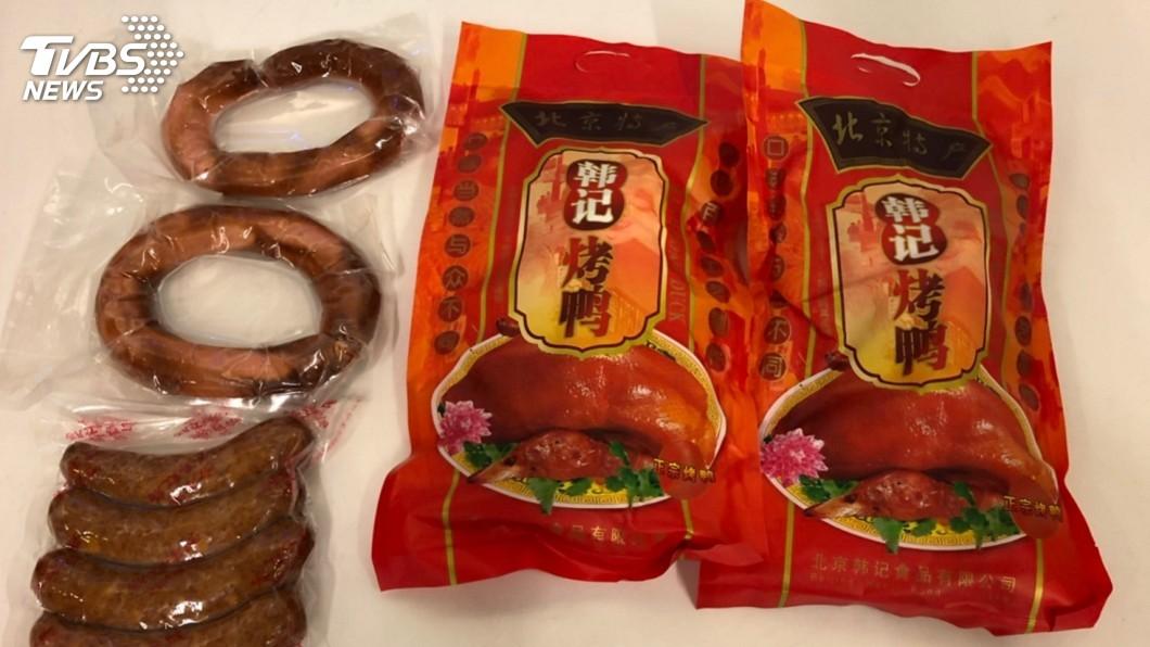 圖/中央社 陸男攜豬肉製品闖關 拒繳20萬罰款遭遣返