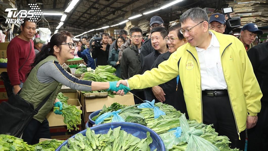 圖/中央社 與韓國瑜接連訪美 柯文哲:我剛好去而已