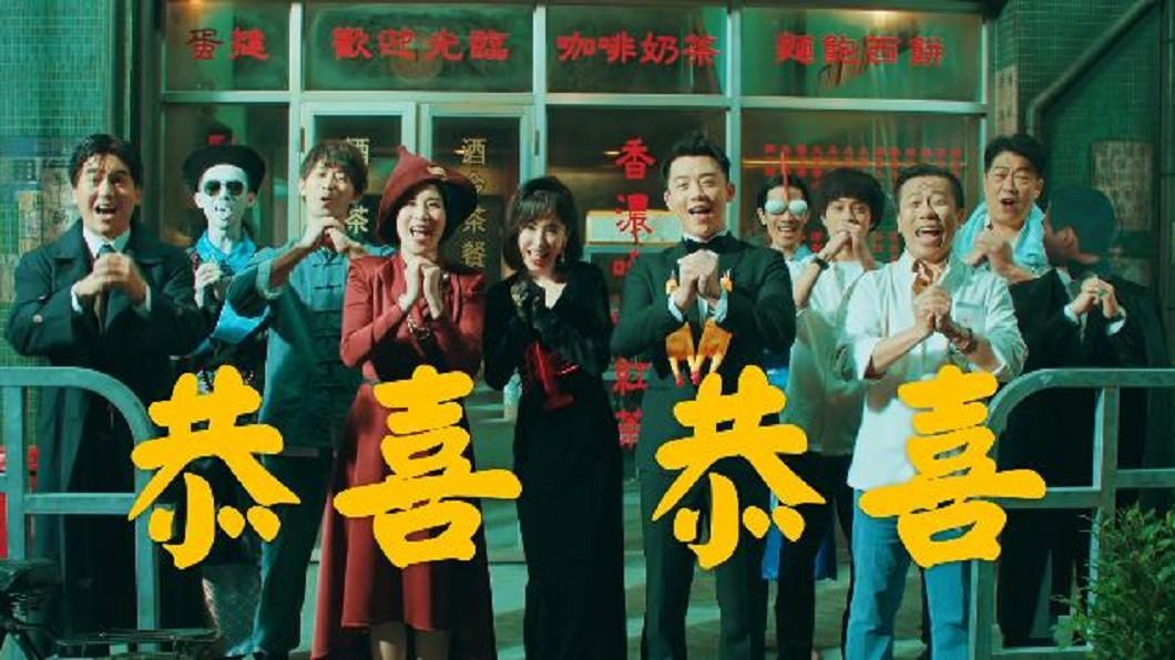 圖/翻攝自蔡依林官方專屬頻道 Jolin Tsai