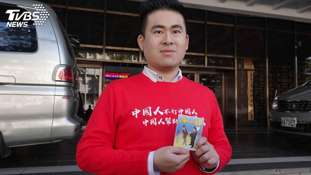圖/中央社 涉違國安法出庭 王炳忠:本案無國家機密