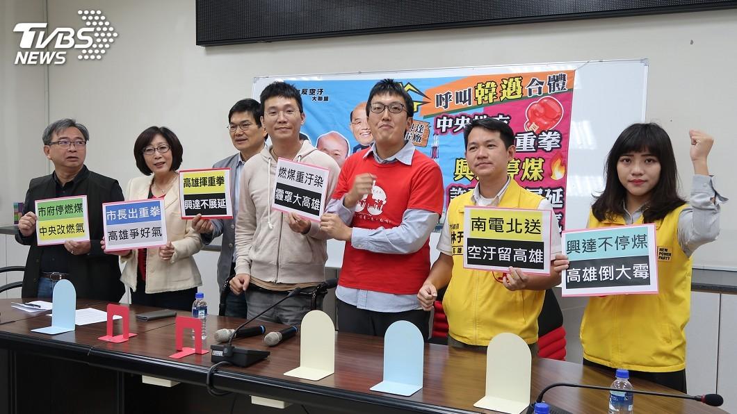 圖/中央社 環團促停發興達電廠操作許可 高市府傾向展延