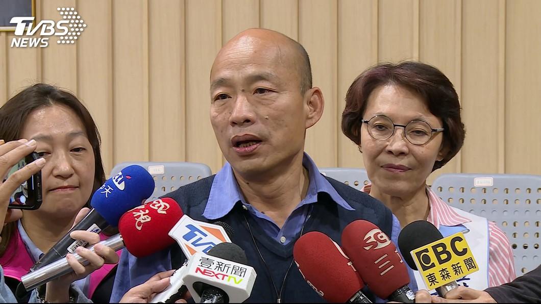 高雄市長韓國瑜。圖/TVBS 韓國瑜稱「主動關心高雄賽馬」 香港馬會又澄清:無參與