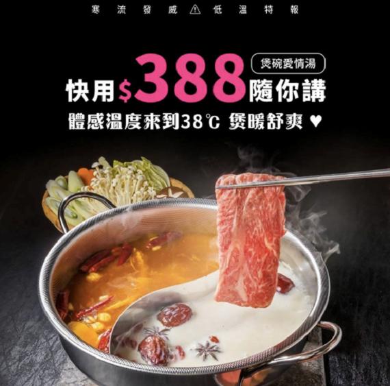 圖/圖翻攝自 台灣之星 臉書