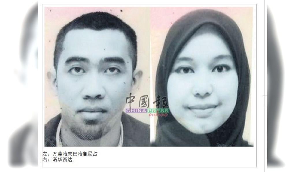 吉隆坡一對男女,日前被發現陳屍在一處公寓內,屋內還發生大火。(圖/翻攝自中國報) 玩性虐遭拒怒殺未婚妻 獸男焚屍滅跡反被燻死