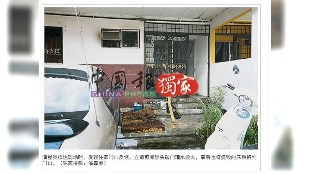 警消獲報撲滅火勢,但案情確是令人匪夷所思。(圖/翻攝自中國報)