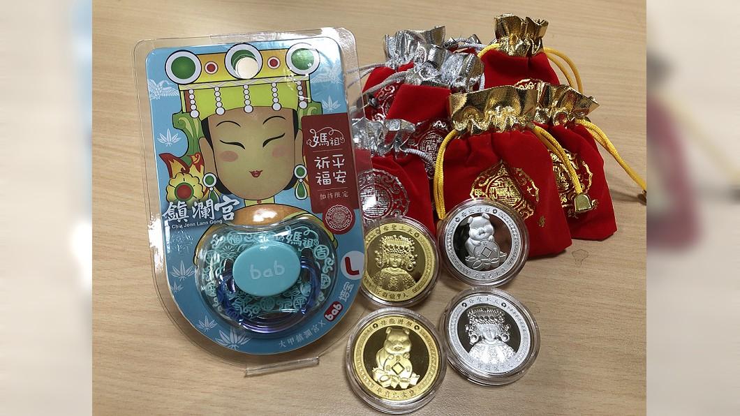 圖/大甲鎮瀾宮提供 農曆新年捐血 可獲大甲媽錢母及祈福奶嘴