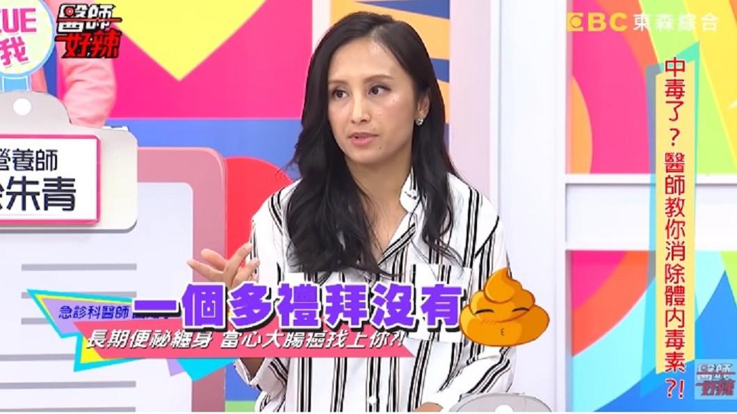 圖/翻攝自醫師好辣YouTube