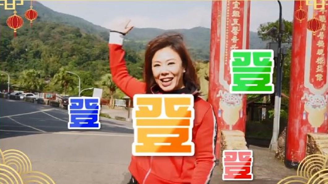 圖/翻攝自李彥秀臉書 民代過年打空戰 聊球鞋、走春景點、刷廁所