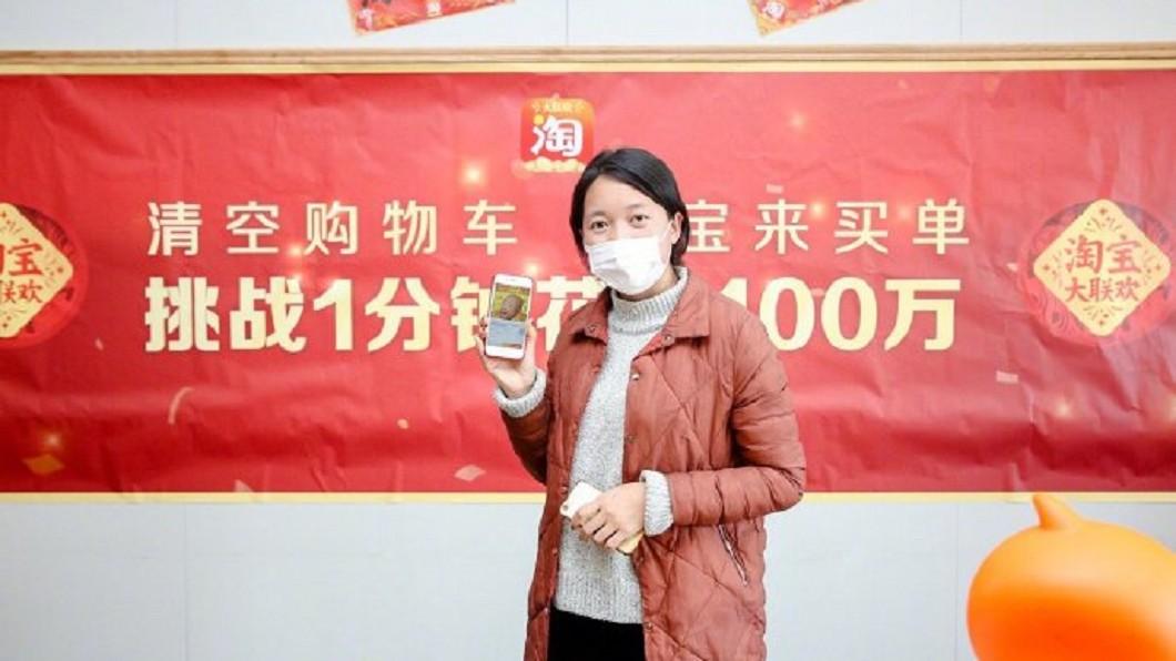 劉女在活動中花了約265萬台幣。圖/翻攝自淘寶官方微博 1分鐘花265萬!她參加淘寶活動 6筆單買了這些商品