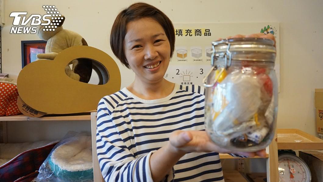 開設貓旅館的呂嘉齡開始「零廢棄生活」,家中每月垃圾量僅104公克。(圖/中央社) 零廢棄生活 夫妻一個月垃圾僅104克