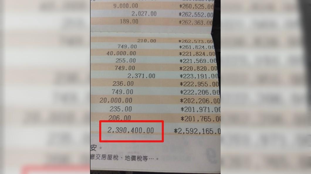 圖/翻攝自爆廢公社 這錢哪來的? 女大生刷簿存款暴增239萬