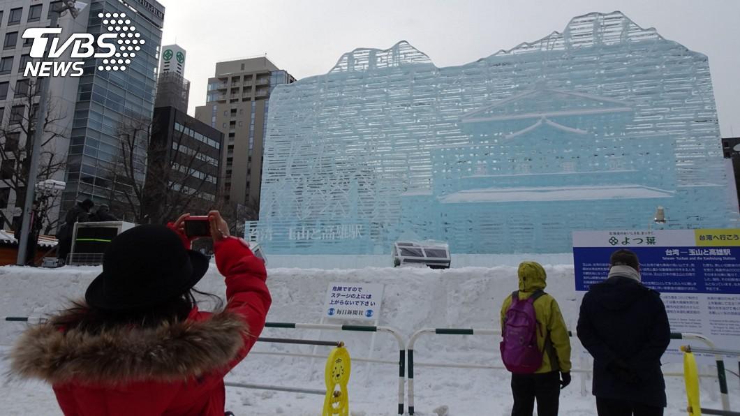 札幌雪祭,玉山與高雄車站大冰雕吸睛。(圖/中央社)