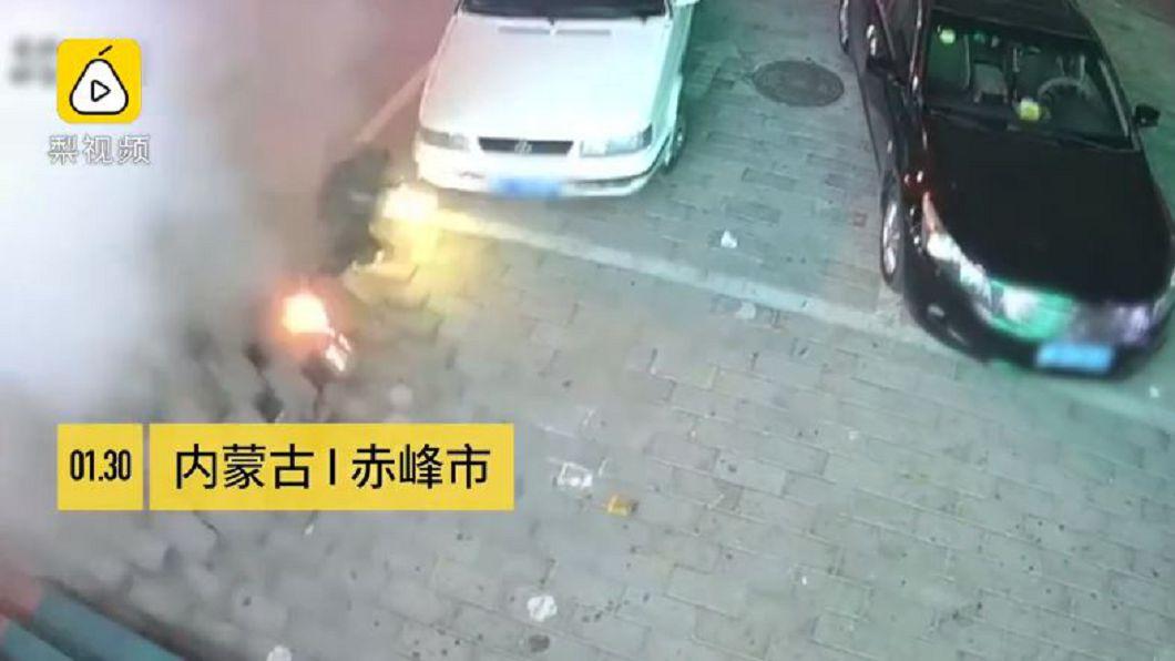 圖/翻攝自梨視頻
