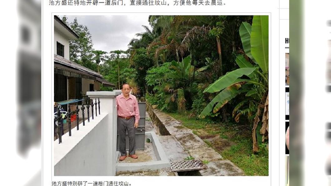 池方盛還特定開闢一道後門通往墳山。圖/翻攝自中國報網站