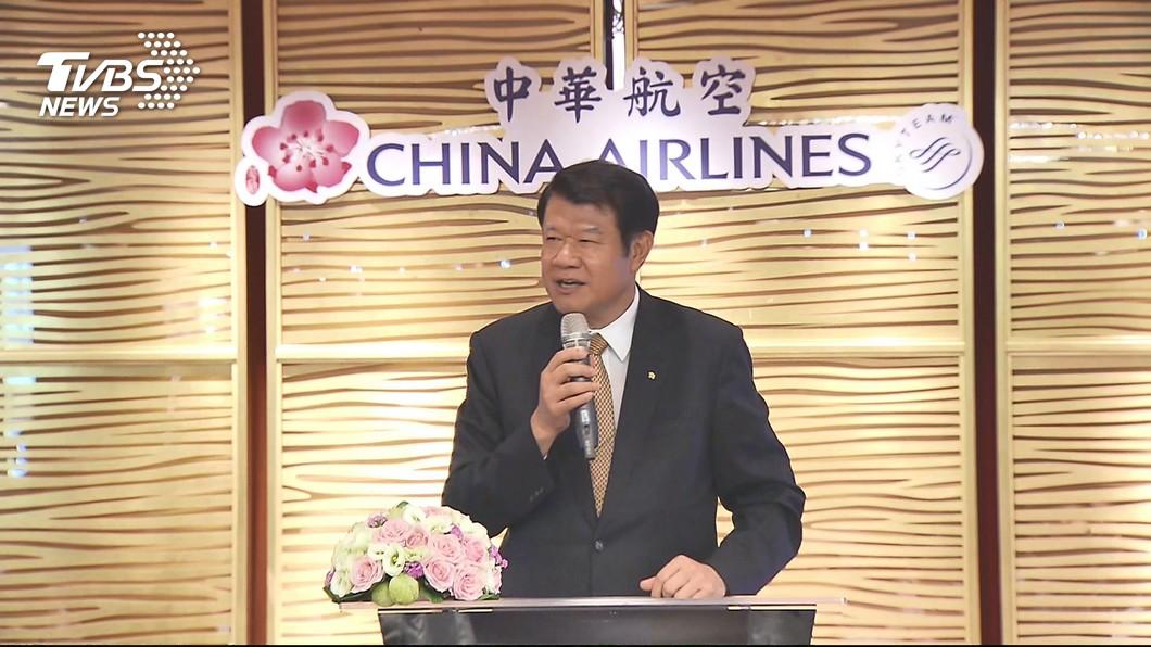 圖/TVBS 華航罷工談不攏 綠委譙:最該開除何煖軒