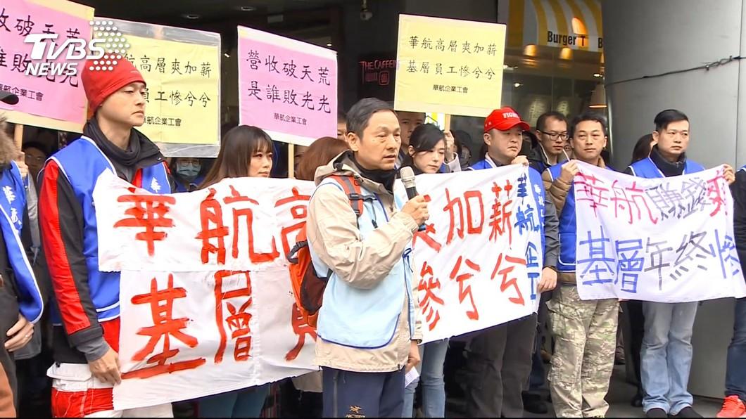 圖/TVBS 罷工機師挨罵「王八蛋」 他怒:台灣民主低落到沒長進