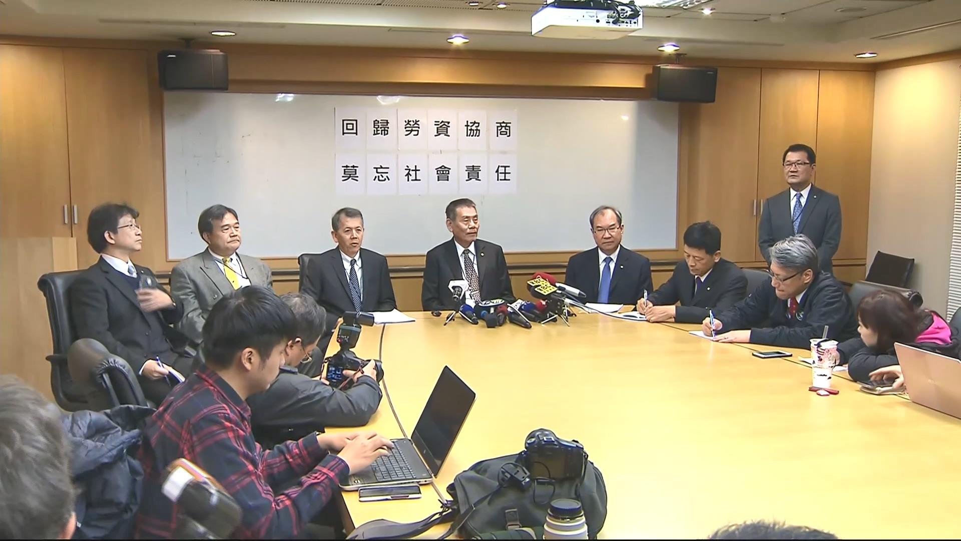圖/TVBS 避旅客回不來! 華航總座「買機票一定負責」