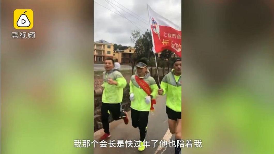 男子最後花了16小時40分鐘的時間,跑了117.43公里回到老家。(圖/翻攝自梨視頻)