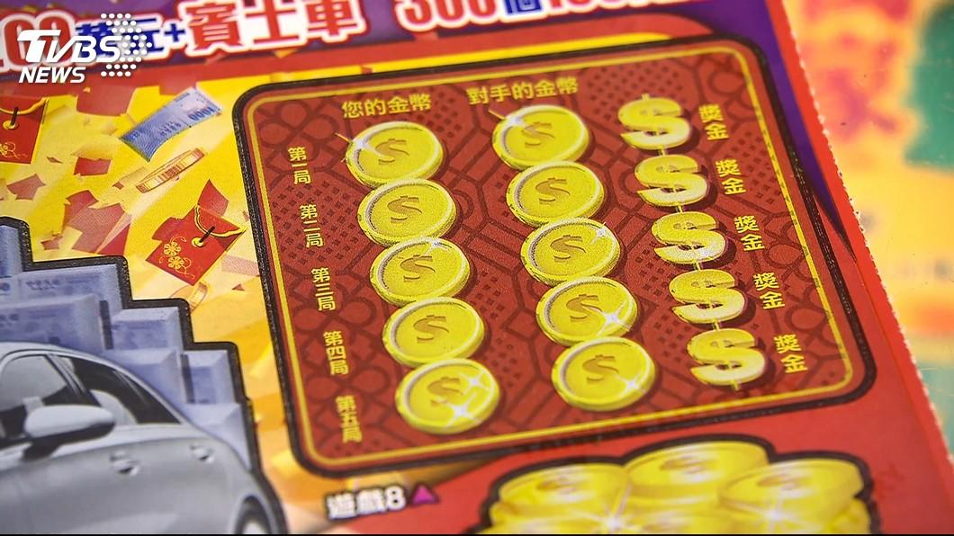 示意圖/TVBS 台中男刮刮樂爽中100萬 因「多嘴」秒被沒收