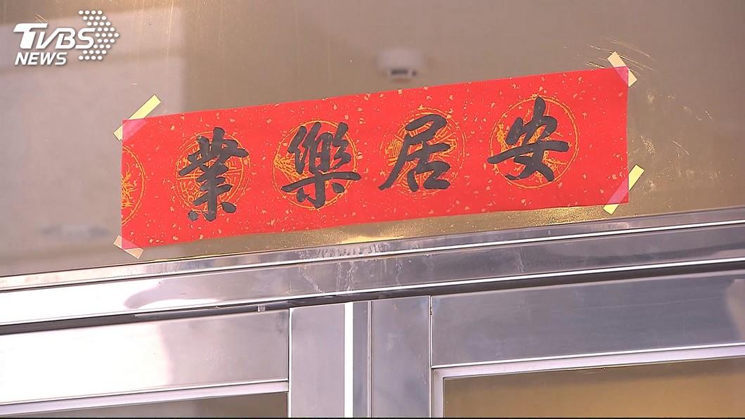 新年一到許多人家在門口都會張貼春聯。(示意圖/TVBS) 這能吃?他分享「這一罐」春聯神器 笑稱:看過的都老了