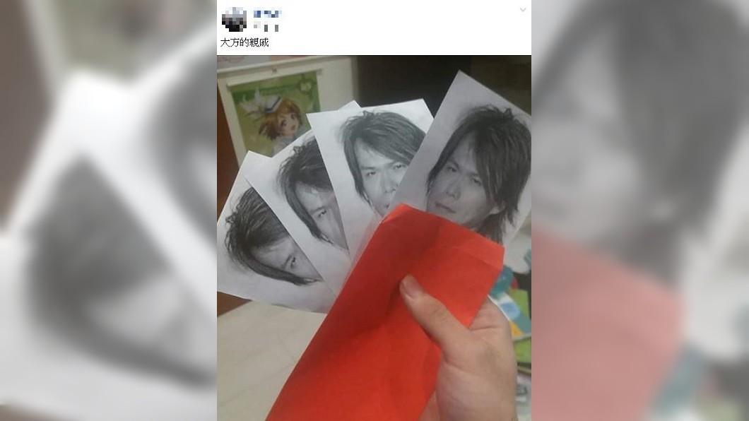 網友拿到4張「伍佰」的紅包。圖/翻攝自爆廢公社公開版