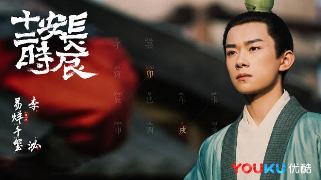 圖/翻攝自千影行軍團易烊千璽與千紙鶴的秘密基地臉書