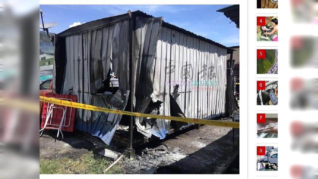 馬來西亞一名8歲男童跑進貨櫃箱玩火,結果引發火勢被燒成焦屍。(圖/翻攝自中國報)