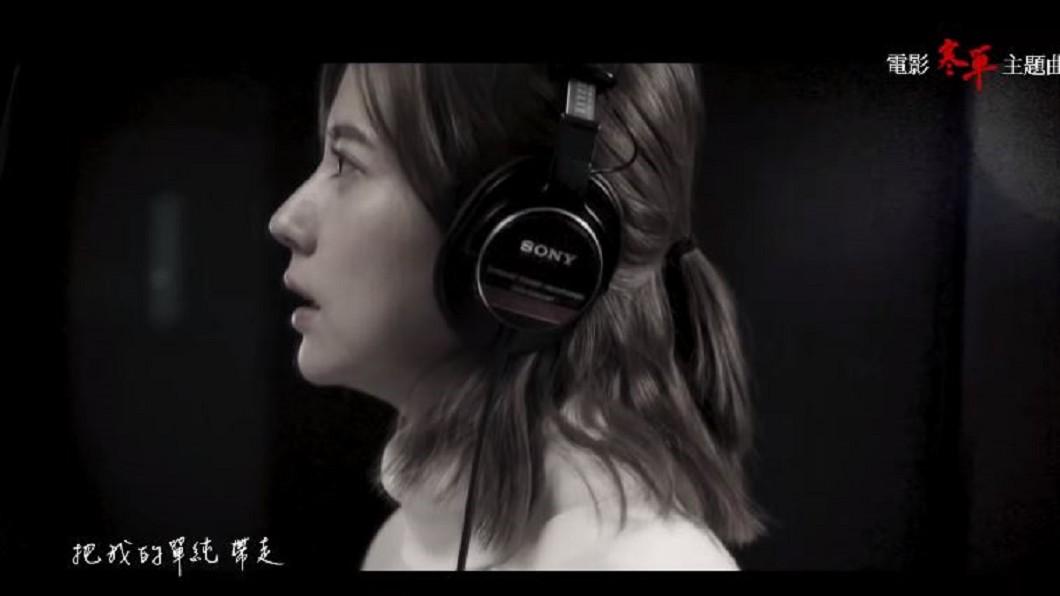 圖/翻攝自HanDan寒單 YouTube
