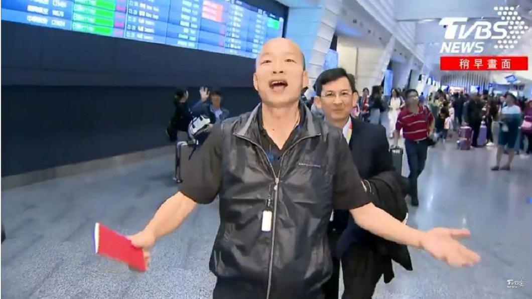 高雄市長韓國瑜7日晚間9時返抵桃園機場。(圖/TVBS) 去峇里島度假挨轟 韓國瑜返台:這有啥好批判的?