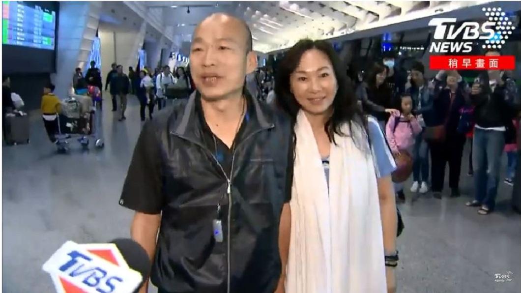 韓國瑜和夫人李佳芬一同現身曬恩愛。(圖/TVBS)