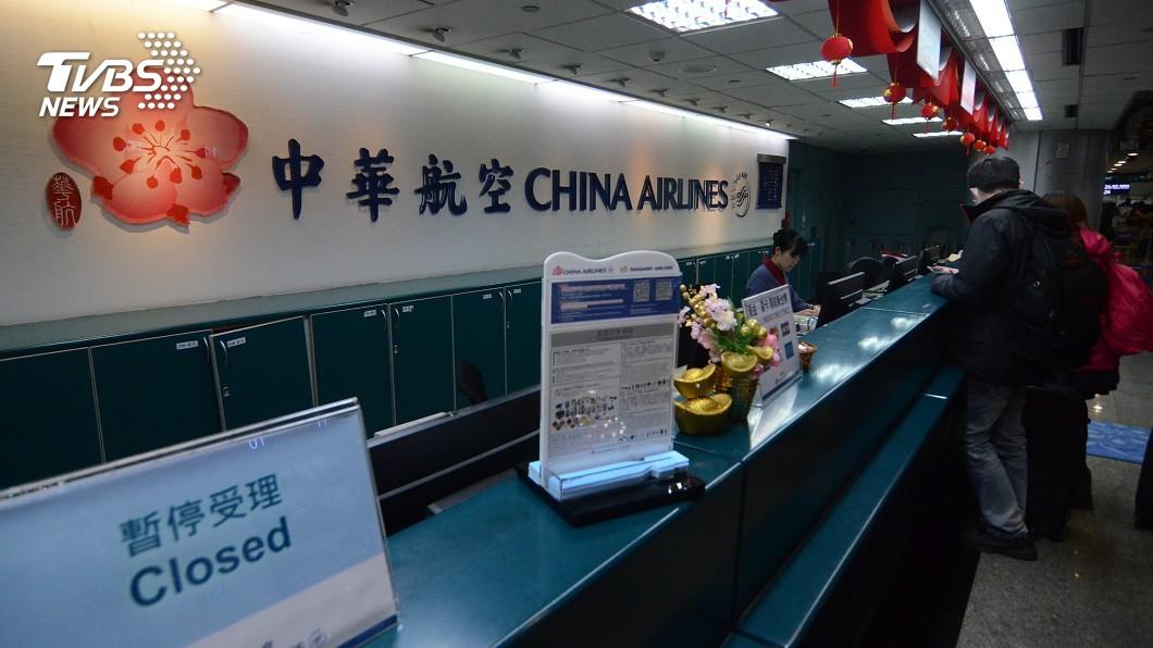 圖/中央社 機師罷工談判陷膠著 華航下午召開說明會