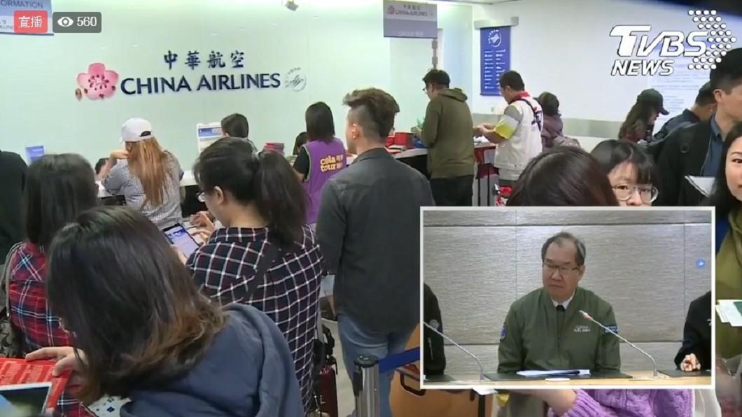 圖/TVBS 華航機師罷飛!小港機場取消3班次 旅客不滿飆罵地勤