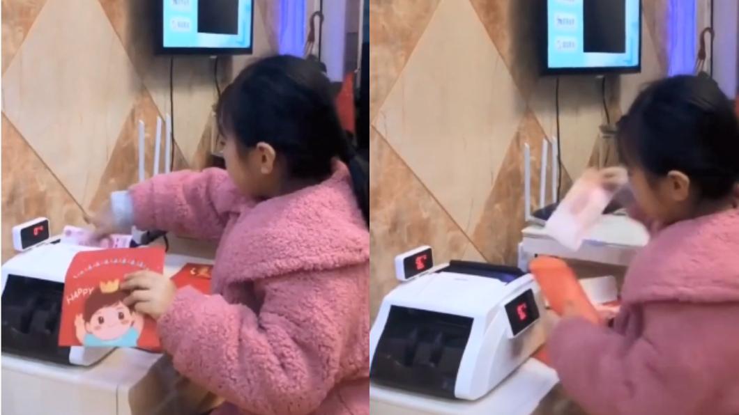 圖/翻攝自YouTube 紅包賺很大!女童出動「點鈔機」 網淚喊:還缺哥哥嗎