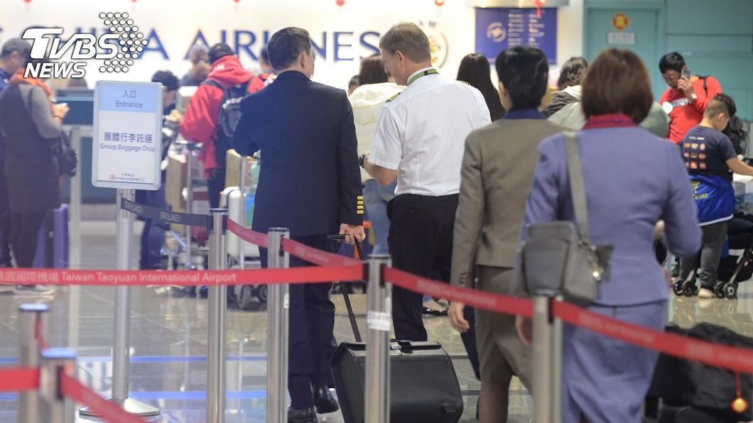 圖/中央社 行前取消行程每人最高虧上萬 旅行業盼華航補償