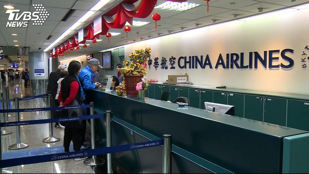 圖/TVBS 快訊/華航機師罷工 延誤「賠償專區」最快明上線