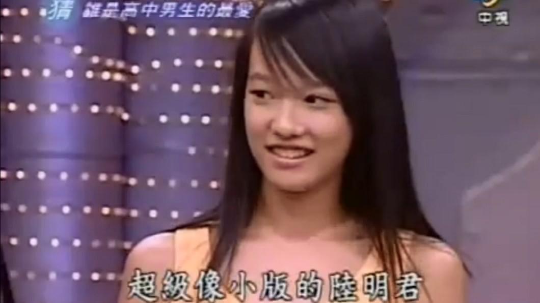 孟耿如14歲就曾參加《我猜》的國中美少女單元。圖/翻攝自 YouTube