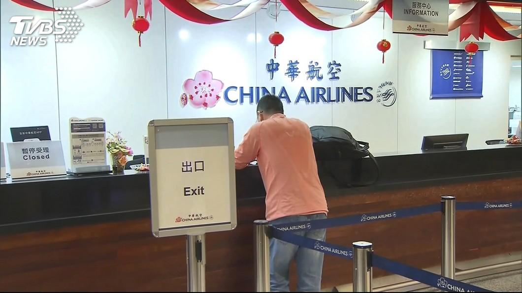 圖/TVBS 華航機師罷工持續 桃機今逾5千旅客受影響