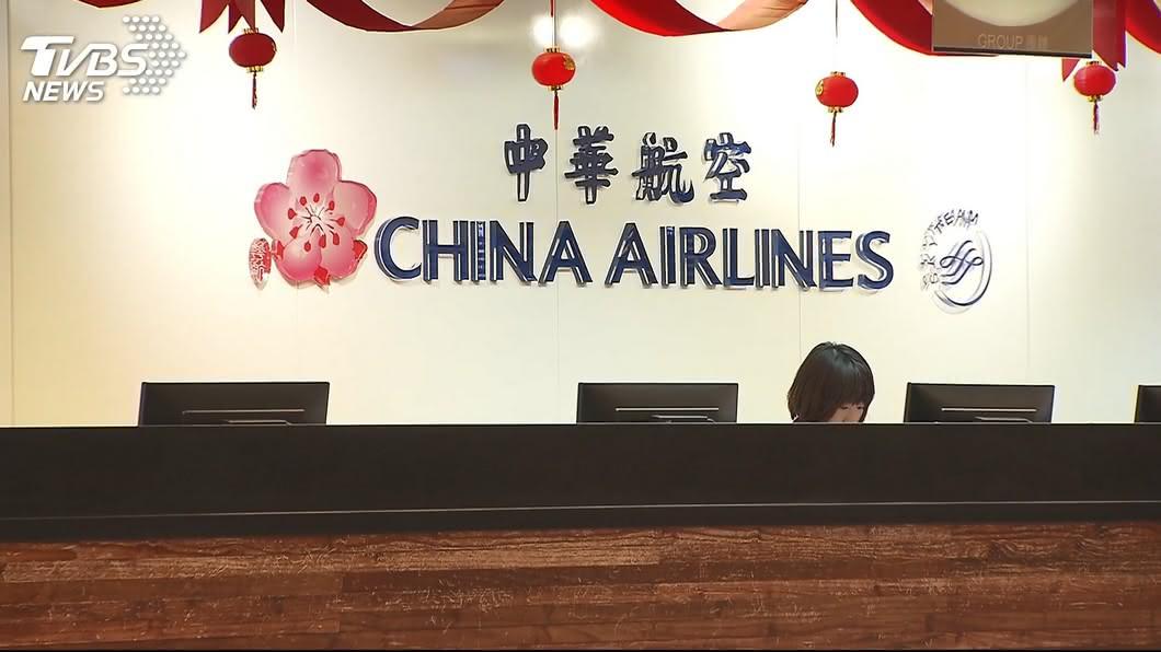 圖/TVBS 改善疲勞航班 華航再讓步5低工時航線增人力