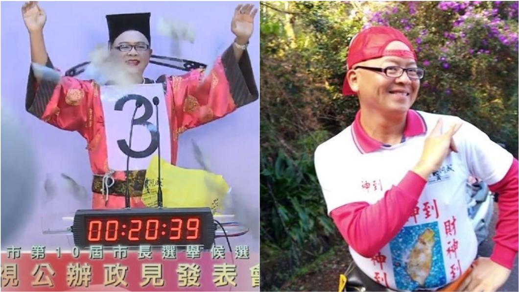 圖/翻攝畫面、「黃宏成台灣阿成世界偉人財神總統」臉書