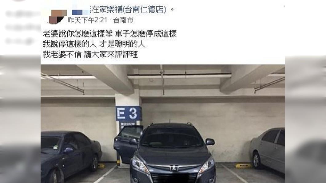 不少老司機紛紛讚賞這停法。圖/翻攝自爆廢公社臉書