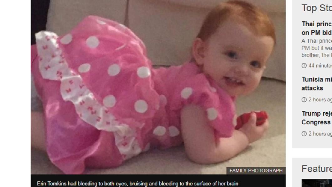 圖/翻攝自 BBC 1歲女遭「折斷胳膊」凌虐致死 狠繼父稱:自己摔的