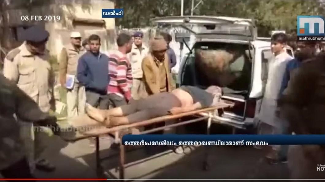 圖/翻攝自「Mathrubhumi News」YouTube