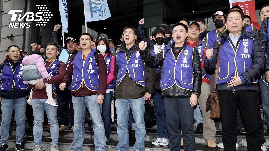 圖/中央社 罷工擴大!5百位機師響應 華航今再取消22航班