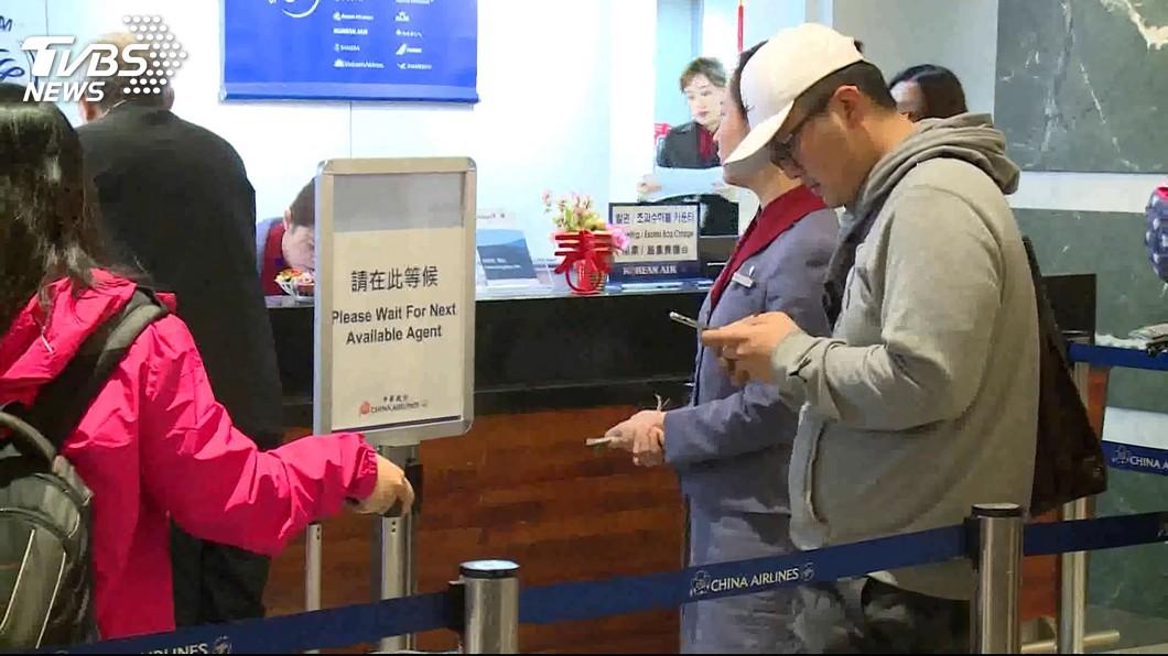 圖/TVBS 勞退基金為股東 將發函華航考量公眾權益