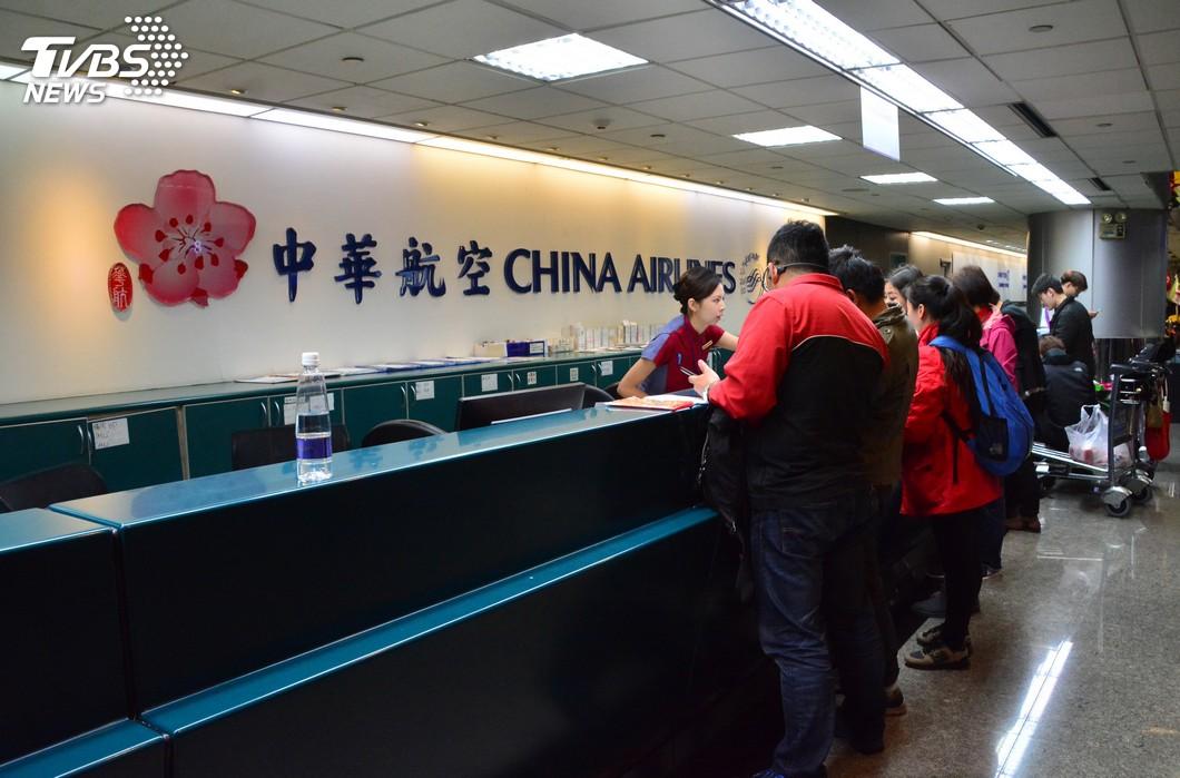 圖/中央社 華航機師罷工逾50航班取消 賠償方案出爐