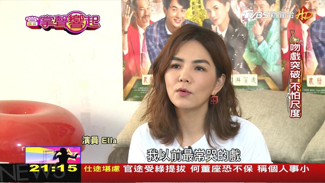 圖/TVBS 曾入圍金鐘視后 Ella睽違4年演賀歲片