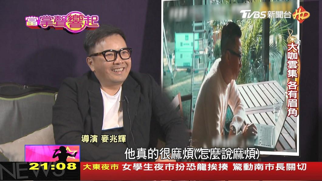 圖/TVBS 「廉政」集結二帝二后 成龍「蒲松齡」穿越陰陽界