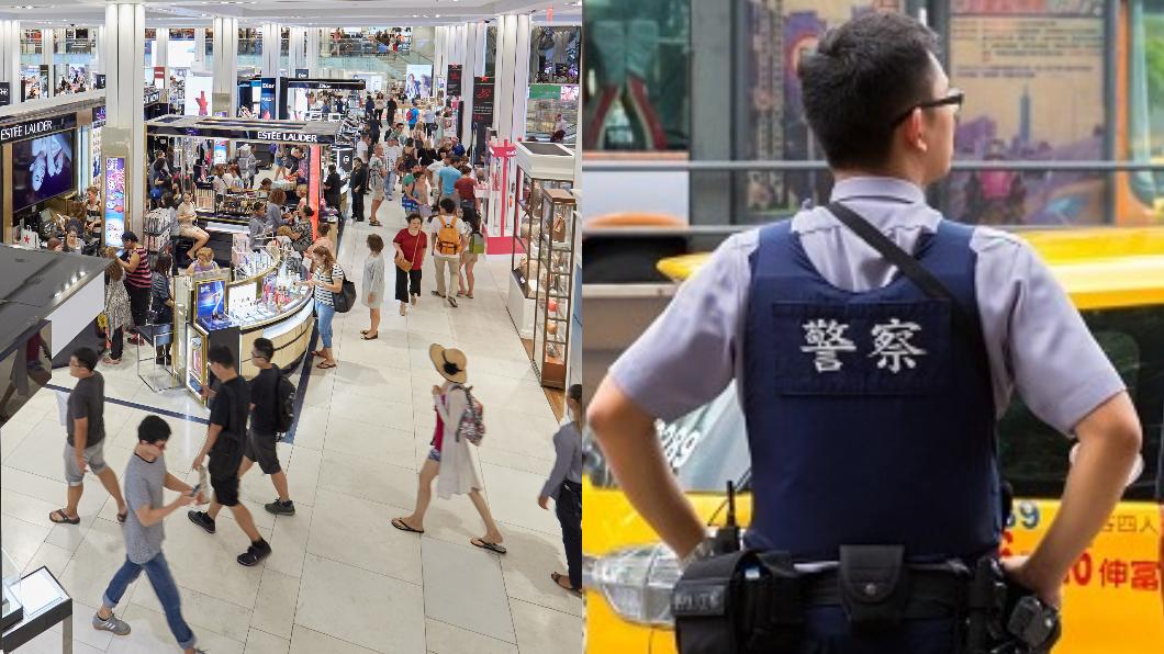 示意圖,與本文無關。圖/TVBS 退貨不成…陸客怒飆櫃姐鬧百貨 警霸氣吼:這是台灣!
