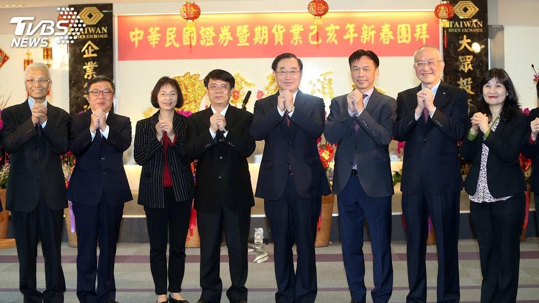 圖/中央社 證交所新春團拜 許璋瑤揭示5大工作重點