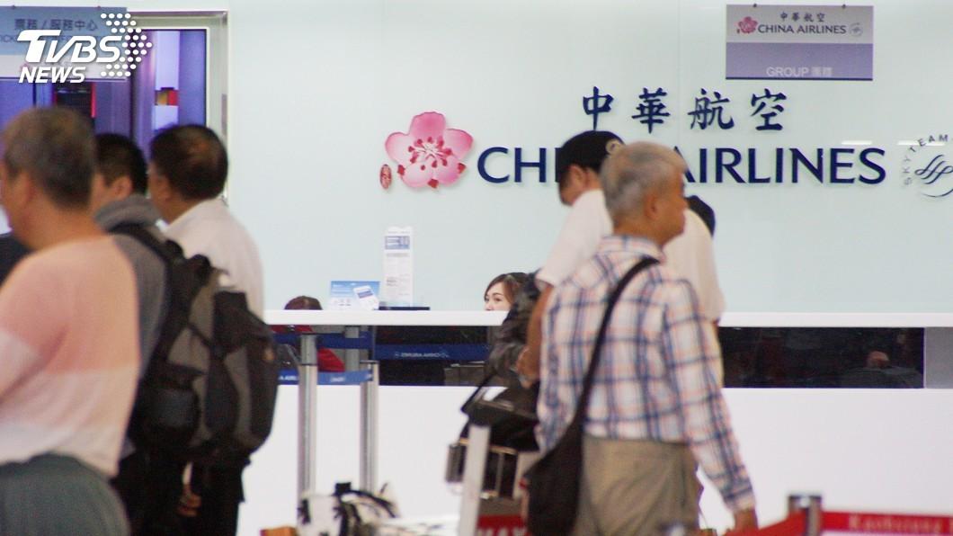 圖/中央社 華航機師罷工第4天 高雄機場簽轉作業順暢